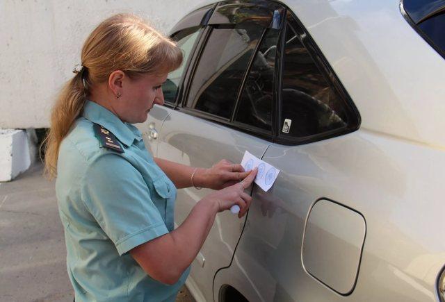 Как проверить автомобиль при покупке на наличие ограничений?