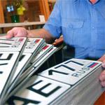 Изменения документов МВД от 3 апреля 2011 года