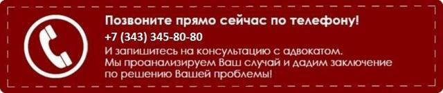 Временный ввоз автомобиля в Россию в 2021 году