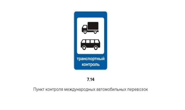 Обновление ПДД: Запрет остановки на велосипедных дорожках с 14 декабря 2018 года