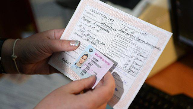 Не возвращают водительское удостоверение без оплаты штрафа