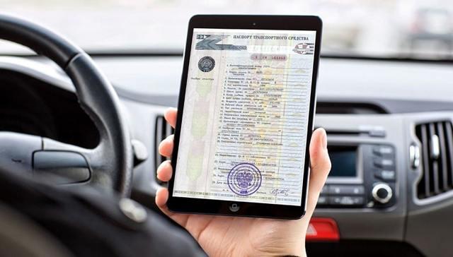 Положение о паспортах транспортных средств и паспортах шасси транспортных средств