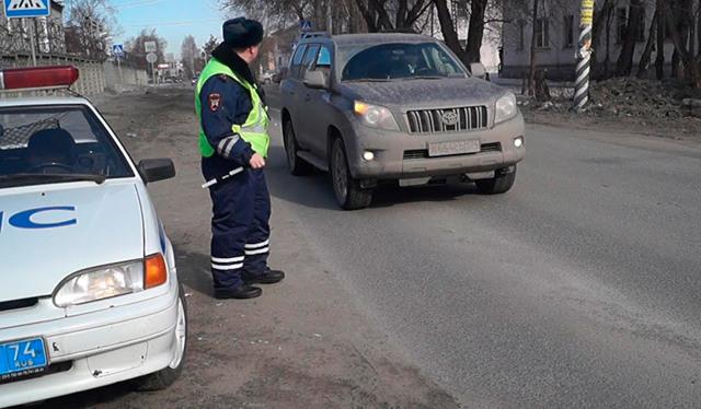 Штраф для тихоходных транспортных средств