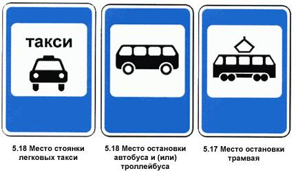Особенности эвакуации автомобилей с 19 июня 2015 года