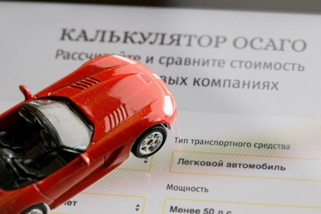 Зависимость стоимости ОСАГО от нарушений водителя с 24 августа 2020 года
