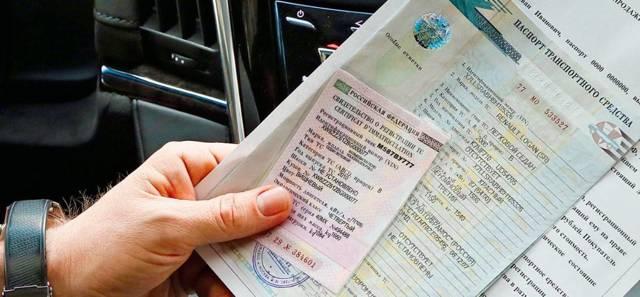 Штраф за езду без документов на машину в 2021 году