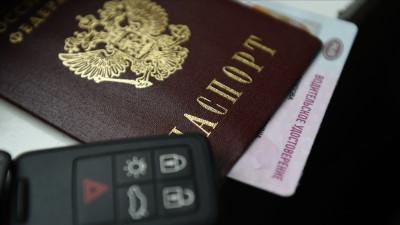 Приложение 7 Международное водительское удостоверение
