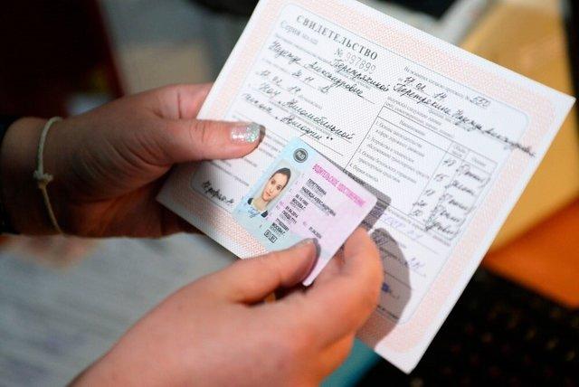 Как открыть новую категорию водительского удостоверения в 2021 году?