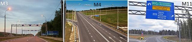 Платные автодороги в России
