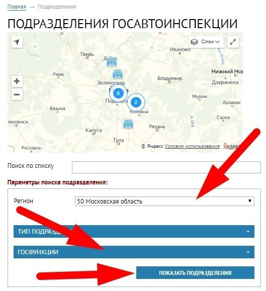 Получение номеров для автомобиля в Рязани. Постановка ТС на учет в Рязани. Регистрация транспортного средства в Рязани. Где зарегистрировать автомобиль в Рязани? Как получить номера в Рязани?