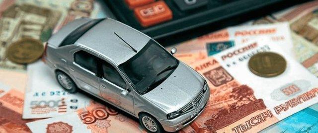 Освобождение от уплаты автомобильных госпошлин в 2021 году