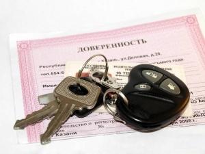 Доверенность от юридического лица на автомобиль в 2021 году