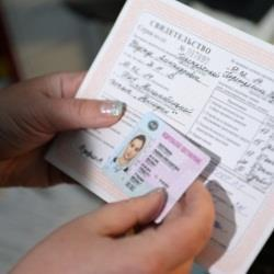 Что делать, если лишили прав автовладельца, не имеющего водительского удостоверения?