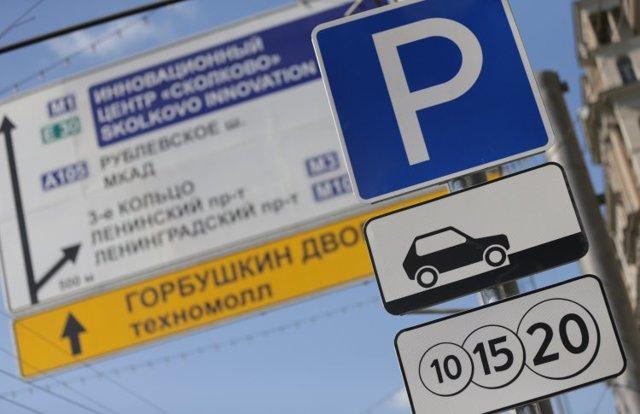 Эвакуация машины за неправильную парковку в 2021 году