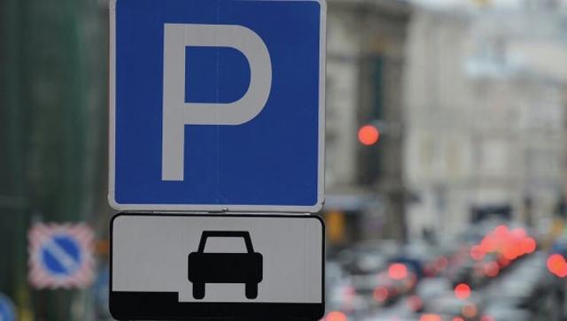 Положение о лицензировании перевозок пассажиров автомобильным транспортом, оборудованным для перевозок более 8 человек (за исключением случая, если указанная деятельность осуществляется для обеспечения собственных нужд юридического лица или индивидуального предпринимателя)