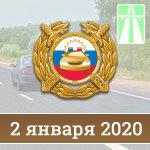 Правила движения по автомагистрали в 2021 году