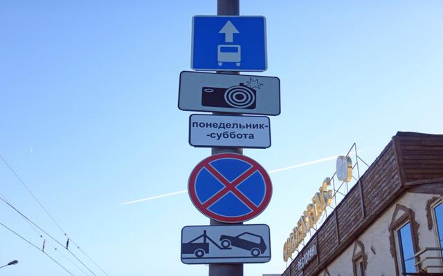 Надзор за дорожным движением