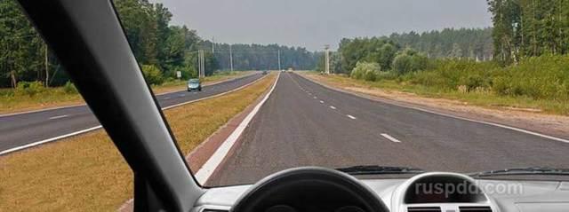 Правила дорожного движения вне города. Часть 1. Выезжаем за городскую черту