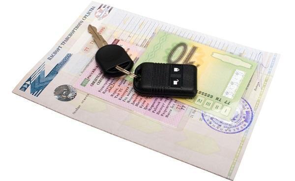 Как купить автомобиль в другом регионе?