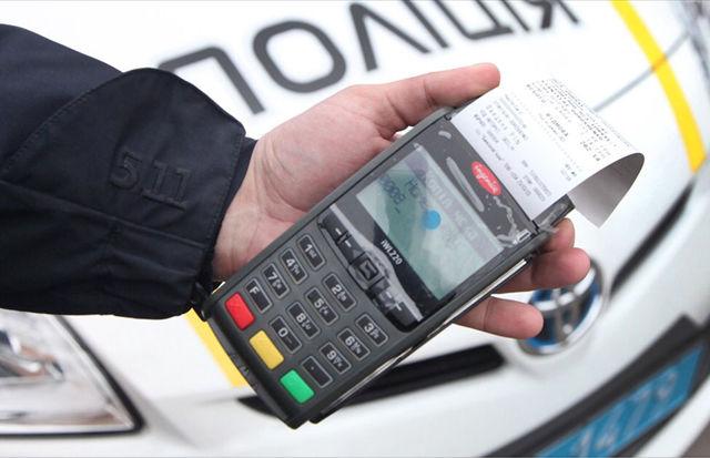 Глава vi. Ответственность за нарушение законодательства Российской Федерации о безопасности дорожного движения