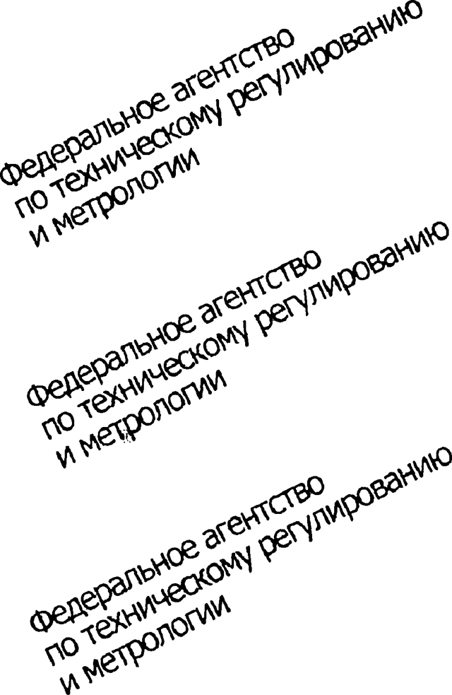 Приложение 2. Дорожная разметка и ее характеристики. Горизонтальная разметка