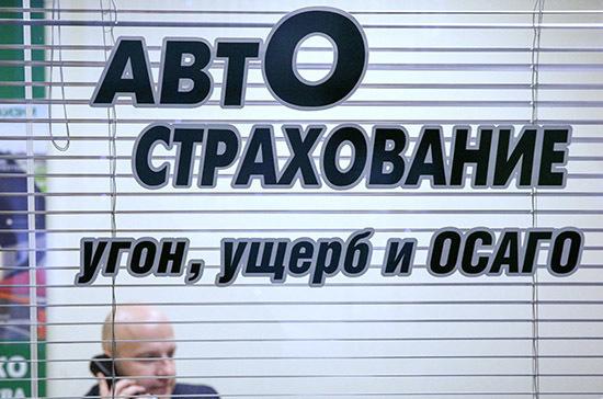 Отмена ОСАГО при техосмотре самоходных машин с 7 октября 2020 года