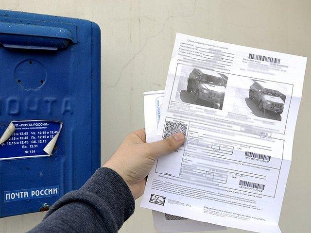 Должны ли штрафы ГИБДД приходить по почте?