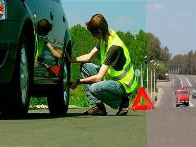 Перечень неисправностей и условий, при которых запрещается эксплуатация транспортных средств