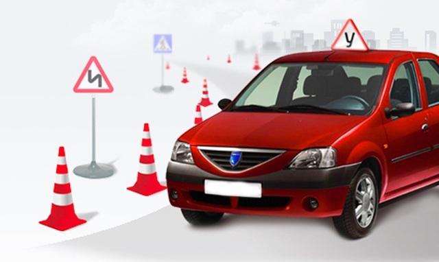 Запрет управления автомобилями без российских прав с 5 ноября 2013 года