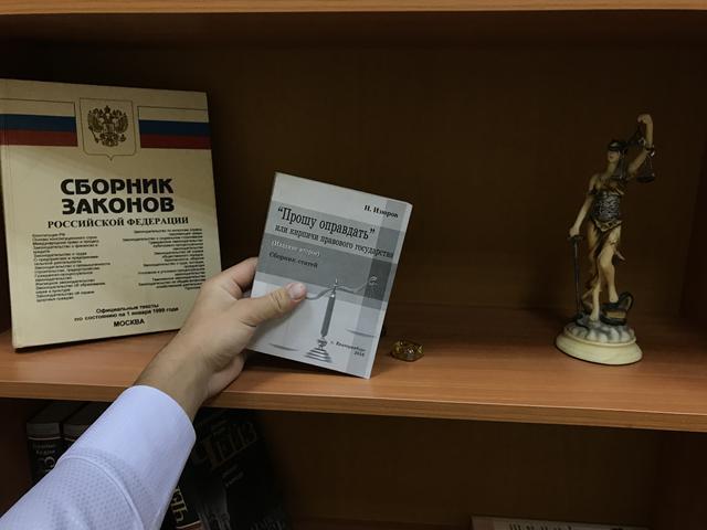 Применение мер административного воздействия в соответствии с законодательством Российской Федерации об административных правонарушениях