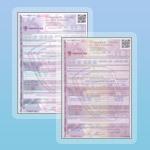 Сохранение скидки при переходе в другую страховую по ОСАГО